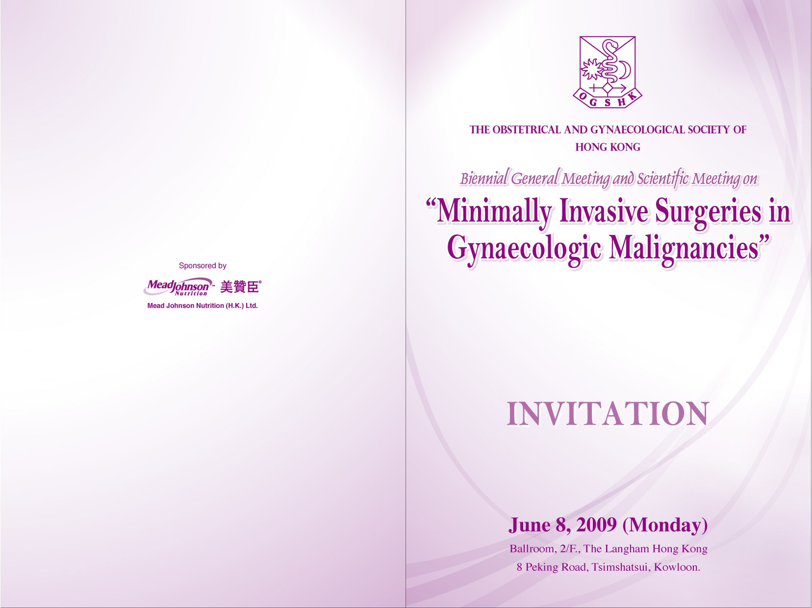 Minimally invasive surgeries in gynaecologic malignancies invitation card cover reply slip stopboris Choice Image
